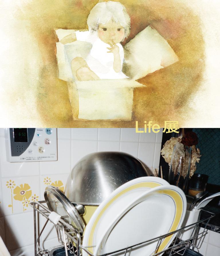 life-nagashima-yurie-main-768x893